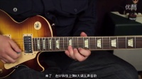 Blues布鲁斯吉他教程-大小调的混合运用