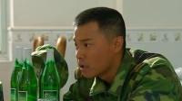 士兵突击2006  14