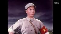 革命现代京剧《沙家浜》1971年版