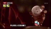 20151114北京卫视文化展示类综艺真人秀《传承者》第一期