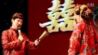 苏阳新中式婚礼