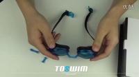 TOSWIM泳镜侠小讲堂:拓胜游泳镜眼镜带调节与鼻桥更换