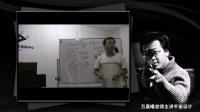 AI视频教程-第一节 基础入门了解-51RGB