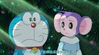 【银光字幕组】哆啦A梦2015剧场版 大雄的宇宙英雄记