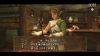 #02【塞尔达传说:黄昏公主HD】上手-在小镇中熟悉各种操作