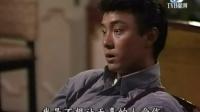 拳赌双至尊『张卫健cut』05-06