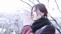 【櫻花車站の女孩】唯美音乐MV