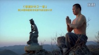 金基德:一个无师自通的韩国电影大师