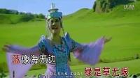 东方红艳 情在草原飞 卡拉OK字幕版 守护天使影视制作
