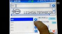 KGK CCS3000E小字符喷码机操作培训视频-02调用信息-广州蓝新