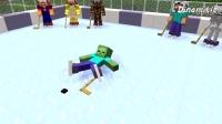 怪物学校-冰球(玩具熊的午夜后宫VS怪物学院学生)