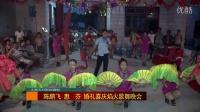 乡村婚礼(11)军鼓表演