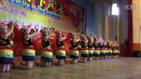 镇雄以勒中心学校 2016年儿童节 舞蹈《欢腾旱码头》