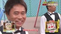 #36 (2014.09.28) ガキの使い 10万円味觉挑战 起司 (英字)
