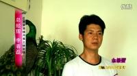 楚雄雀之林农场-彝州大山里的孔雀王子李春磊的创业之路