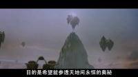 二十年代的中国魔幻片能把《封神》秒成渣