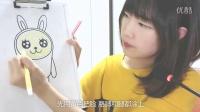 【宇宙兔子的绘画课堂】kakao Friend的黄色小萝卜人Muzi绘制方法
