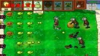 亲子早教视频06 植物大战僵尸2 动画版 02 植物大战僵尸06 植物们大战功夫