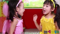 嘎嘣童年《白雪公主》桂林