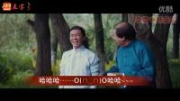 群星荟萃爆笑婚礼开场视频,创意婚礼开场短片制作