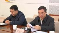 [河北新闻联播]环保部华北督察中心 省环保厅联合公开约谈辛集市政府主要负责人