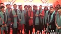 紫光录制·2017年李斌收徒仪式
