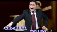 潮剧选段-葫芦庙-一步走错关存亡(陈学希)