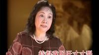 潮剧选段-苏六娘-莫非我身在梦里(姚璇秋)