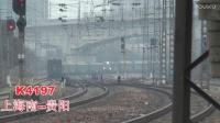 [沪昆湘黔湘潭东站]2017.1.24拍车(EDIUS测试视频)