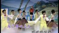 情深路迢迢 卓依婷 春风妙舞 LD原版