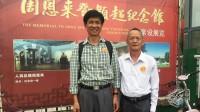 北京之旅 序 北京游简易相册