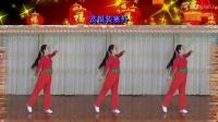 艳桃广场舞《福从中国来》