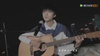 TF少年GO!第三季-第二期 LIVEshow 王俊凯 吉他弹唱《安静》