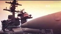 中国未来航母曝光 性能直逼福特级 辽宁舰战斗序列