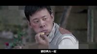 """殷桃张译组cp实力诠释""""窝头咚"""""""