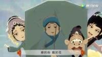 【秦腔动漫02】《张连卖布》片段--秦腔名家名段动漫系列