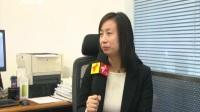 广东南方卫视 - 澳门旅游学院培养国际化优质旅业人才