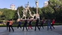 郴州彩虹舞蹈队集体舞--岩山