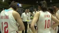 2017年女篮亚洲杯小组赛:中国vs中华台北(英语解说)