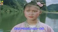 【国产经典老电影】1961年《刘三姐》(宽屏版)中文字幕