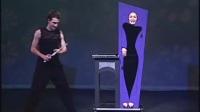 Zigzag magic illusion