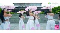 古典舞:杏花弦外雨