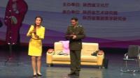 第八届陕西省艺术节文华奖戏曲小品《回家》王曼.武小西2017.09.16