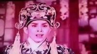 【粤剧】蘭貞鬧嚴府(精華版)_任劍輝/吳君麗/靚次伯/半日安/劉克宣/任冰兒