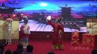 越剧《打金枝》选段 闯宫 葛翠满 李泓 汪小玲 徐桂华 表演