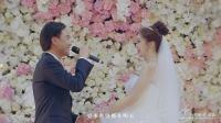 菲宁视觉婚礼MV 《HOPE+SHERRY》2017-10-24惠州