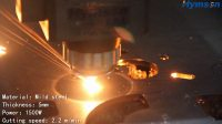 1500W 5mm MS LASER CUT!Hymson Laser