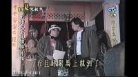 上錯天堂投錯胎(中視1986)片段2