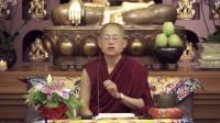 藏传佛教的修行次第(第一堂课02)比丘尼洛卓拉嫫