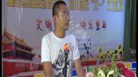 """铜盂镇新桥小学2018年""""庆六一""""汇演实况录相1"""